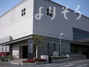 桐ヶ谷斎場の外観写真